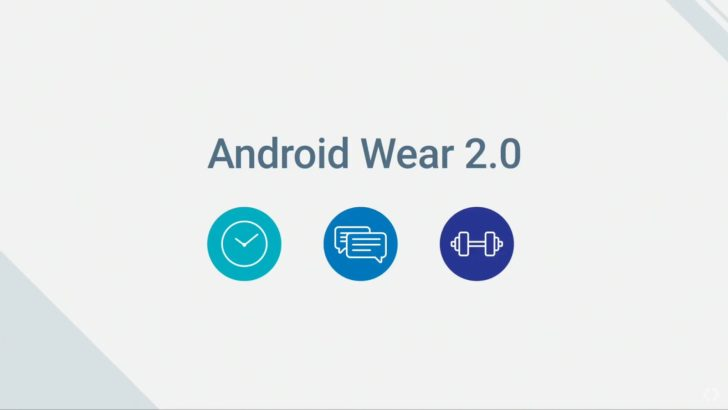 Android Wear 2.0, The Essential update.