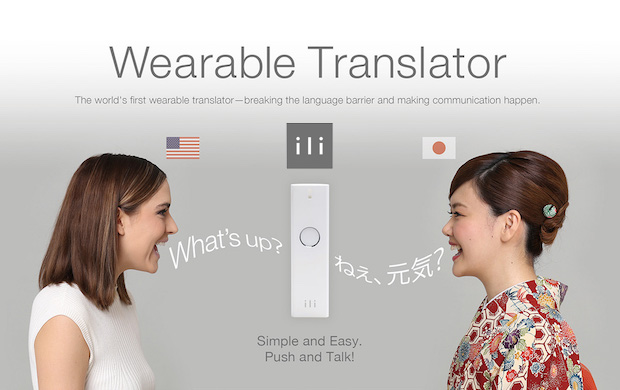 ili Wearable Translator Anywhere, Anytime!